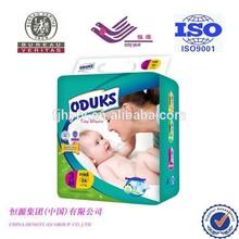 OEM baby diapers