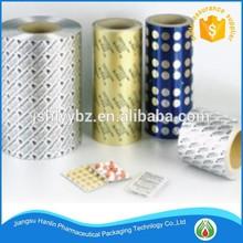medicine blister packaging foil ( unprinted plain aluminum foil )