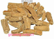 Anti-senescence NSF-GMP low pesticide 100% ginseng root extract / korean ginseng extract / siberian ginseng extract powder 80%