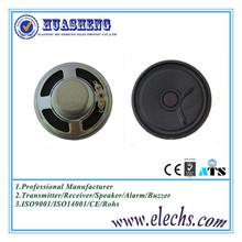 excellent 57mm round portable amplifier speaker