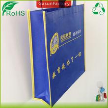 Cheap price Logo printed pp non-woven shopping bag for promotion