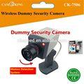 Муляж камеры видеонаблюдения, датчик обнаружения движения