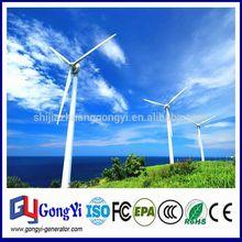 800W low rpm permanent Wind Power Generator sale