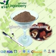 Organic & GMP shiitake mushroom extract powder 10%~50% polysaccharides