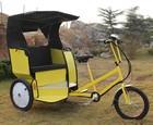 three wheel electric rickshaw /bike taxi for sale