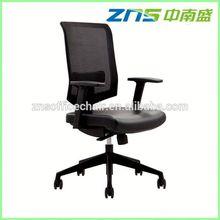 Original design quality mesh office chair