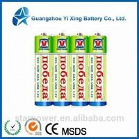 1.5v um-4 aaa r03 dry battery