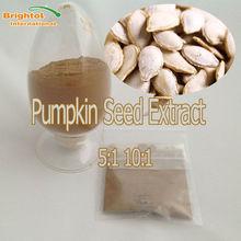 Top quality Pumpkin Seed P.E. 10:1