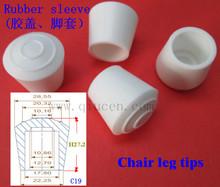 rubber feet for chair/rubber chair feet/chair rubber feet