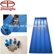 PVC Sheets Black, Plastic Roofing Flexible pvc sheet material