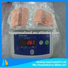 Salmon Fillet Portion