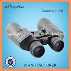 10x50 HP04 Fully coated Military Binocular