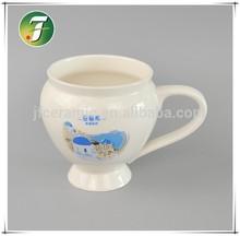 Plain white custom-logo Chinese porcelain tea cup