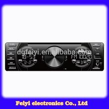 1 Din Dual LCD Screen Car Radio with MP3 USB
