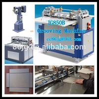 JG850b Gift Box making machine
