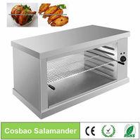 High Quality Chicken Roster/Roasting Chicken Machine