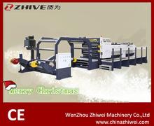 2015 roll paper slitting machine
