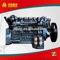 Euro3 heavy duty motor del camión, china wd615 motor para sinotruk