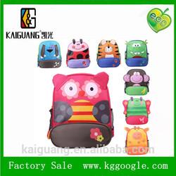 Lovely Animal shape kids backpack children backpack