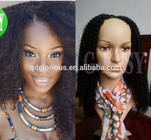 Wholesale 7A Brazilian virgin Human Hair kinky curly u part wigs for black woman