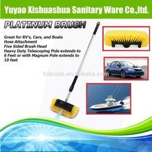 Giant car wash brush