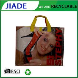 China Alibaba BSCI audit factory(DBID : 347142)laminated pp woven bag,china pp woven bag,pp woven shopping bag