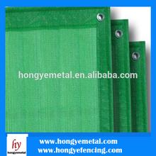 HDPE Knitted Construction Safety Net/Green Construction Scaffolding Shde Net