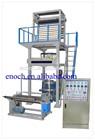 PE Film Blown Machine Plastic Bag Making Machine EN/H-65SZ-1200