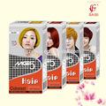 أفضل نوعية لون الشعر mg5 صبغ الشعر الأبيض