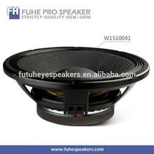 15inch 600W ALU basket audio pro stage 4 music speaker