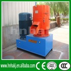 For warm winter family! Biomass fuel wood pellet press machine