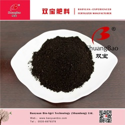 45% Organic Fertilizer Amino Acid Humic Acid Slow Release Fertilizer