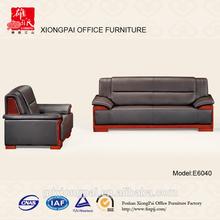 Modern luxury type wood frame leather office sofa set E6040