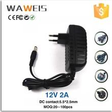 Small quantity accept 12v 2a cctv power supply CE FCC HOHS