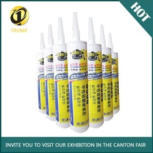 JBS-6500-1037 neutral silicone sealant for insulating glass