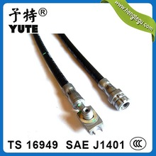auto chassis parts sae j1401 hydraulic brake hose assembly with dot certificed