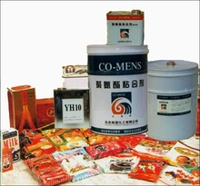 Solvent based two component polyurethane adhesive for laminating