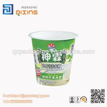 disposable yogurt packaging cup