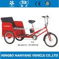 3 roda de bicicleta/electric pedicab rickshaw/três rodas triciclo elétrico para o turismo