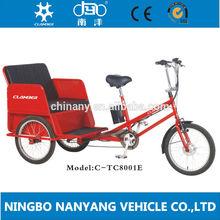 3 wheel bicycle / electric pedicab rickshaw / three wheel electric pedicab for sightseeing