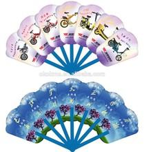 Hot sale Plastic Advertising Fan, Promotional Advertising Hand Held Fan,Pp Fan With Handle