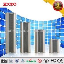 AE-320 Installation Sound System Outdoor Powered Column Speaker