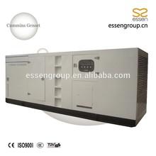 Factory Speical Price, Diesel Generator Set