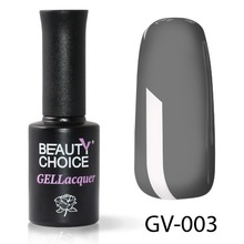 best quality and competitive price soak off UV UV/LED nail gel polish