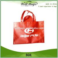 Foldable style non woven bag, recyclable non woven bag,green bag