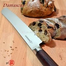 Damascus steel kitchen Bread Knife