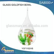 YGF1102HB handmade glass ball for fish