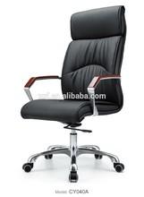 CY040A Modern Green Executive Office Chair