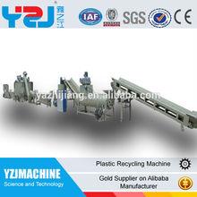 YZJ waste plastic bottle recycling machine
