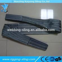 4T Polyester, Power Lifting Belt
